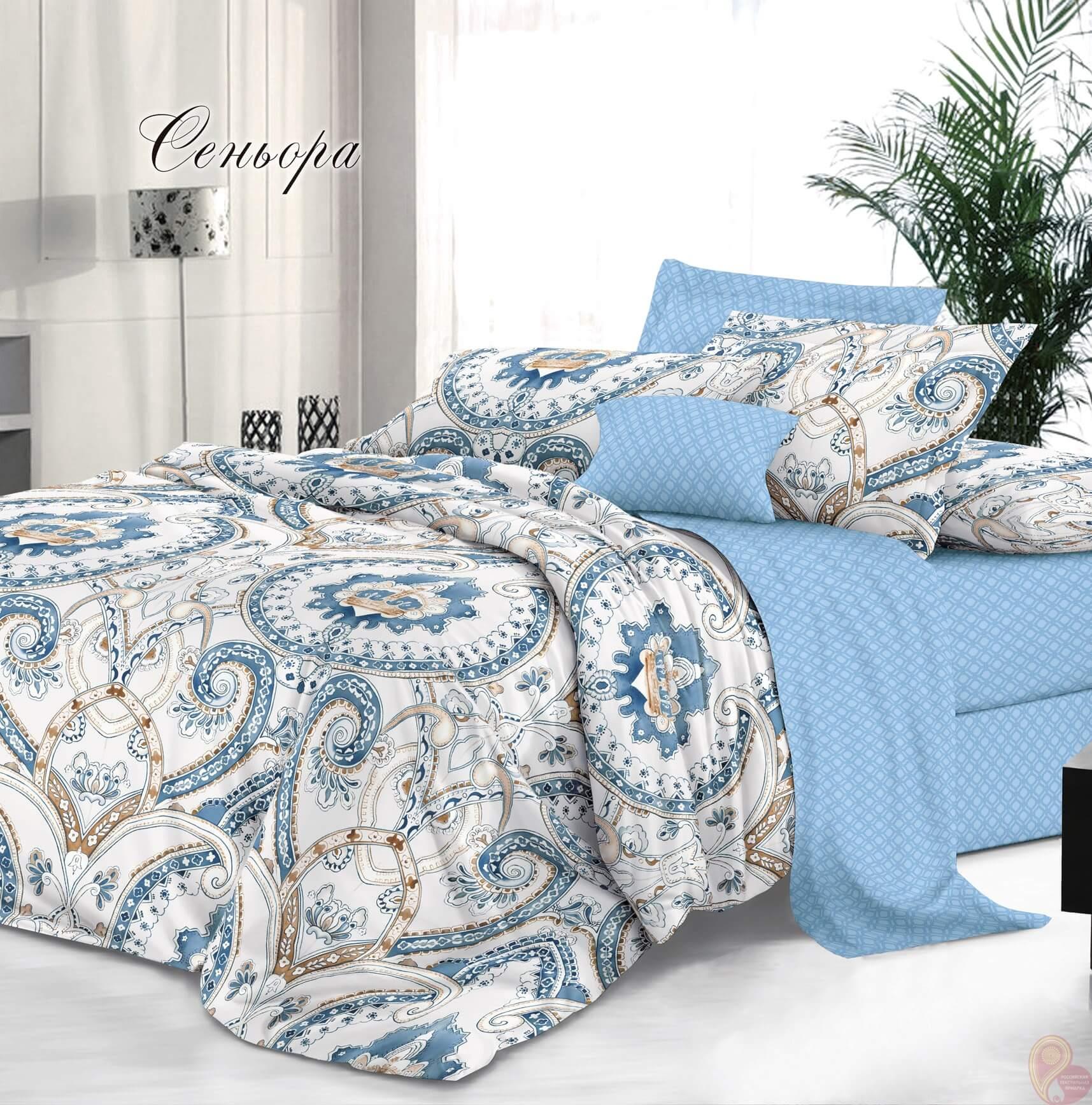 Купить ткани для постельного белья ставрополь что означает махровый
